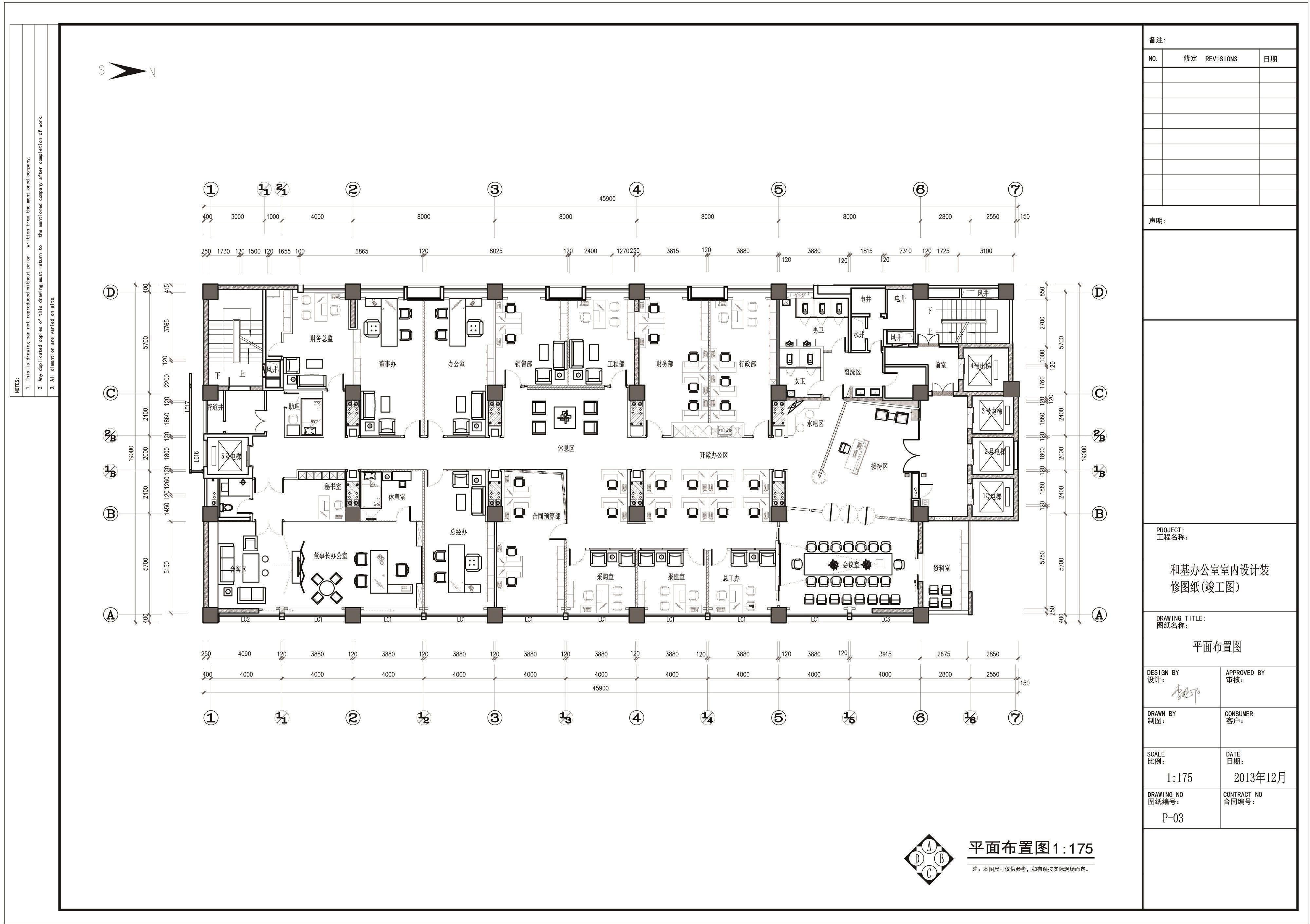 办公室设计平面图_设计办公室图片图片